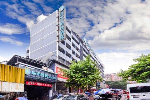 城市便捷酒店(贵阳师范大学店)