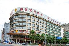 宁远玉宴宫大酒店