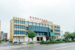东台宏远国际休闲会所