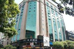 希岸酒店(南昌滕王阁步行街店)