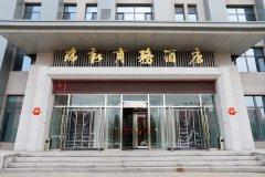大同瑞新商务酒店
