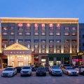 维也纳酒店(武汉天河机场盘龙城巨龙大道店)