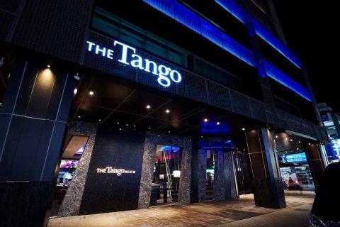天阁酒店(台中馆)(Tango Hotel Taichung)
