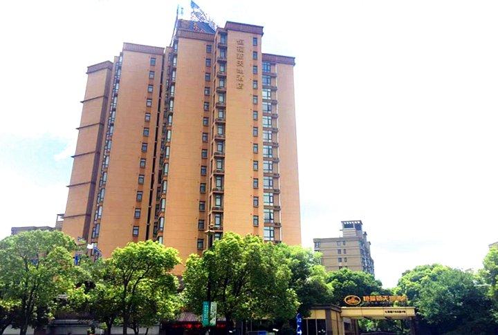 上海恒福新天地酒店