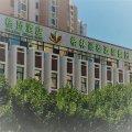 格盟酒店(天津津南海河教育园店)