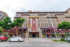 平江景尚大酒店
