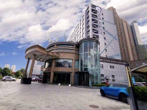 武汉京茂德迈酒店