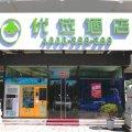 99优选酒店(北京小汤山文化广场店)