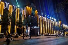 乌海巨海酒店