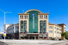 天目湖旅游度假区通达大酒店