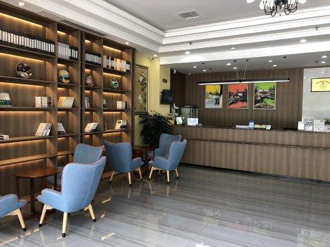 汉庭酒店(龙岩火车站店)