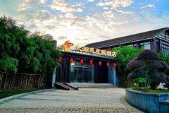 苏州太湖苑度假酒店