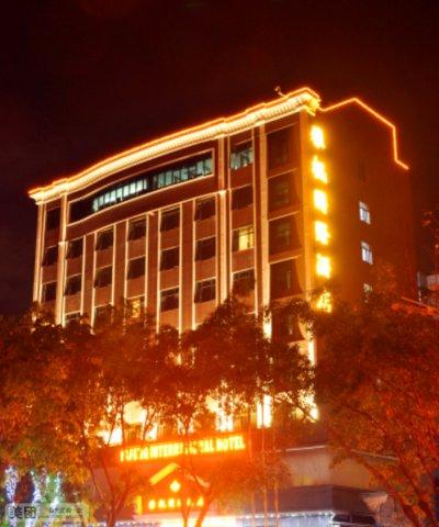 雅枫酒店(惠州西湖店)