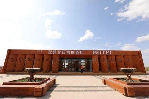 额济纳旗丝路北线营地酒店