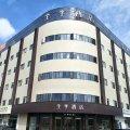 全季酒店(昆明呈贡斗南花市店)