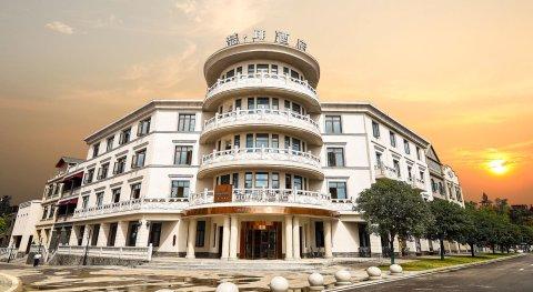 喆啡酒店(贵阳天河潭店)