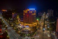 龙南龙翔国际酒店