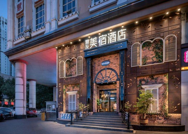 慧友美宿酒店(长沙烈士公园迎宾路口地铁站店)