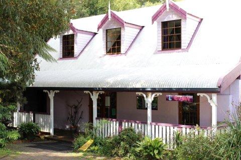 跳舞水公寓(Dancing Waters Cottage)