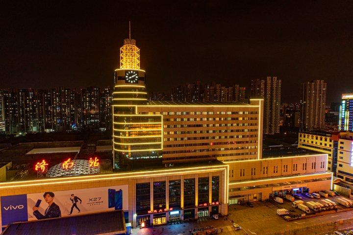济南铁道大酒店