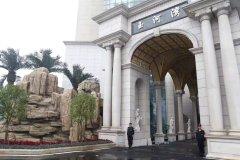 南昌玉河湾酒店