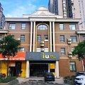 IU酒店(武汉光谷民族大道武昌理工学院店)