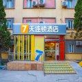 7天连锁酒店(北京定慧寺五路居地铁站店)