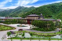 石台世界村养生酒店