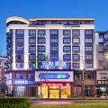 星程酒店(杭州临安万华广场店)