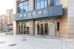 如家商旅酒店(南昌县象湖小蓝工业园店)