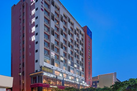 丽芙酒店(广州天河岗顶地铁站店)