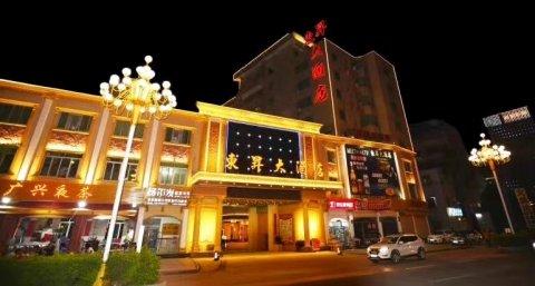 普宁东昇大酒店