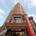 怡莱精品酒店温州苍南火车站店