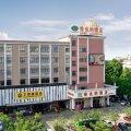 维也纳酒店(广州番禺南村店)