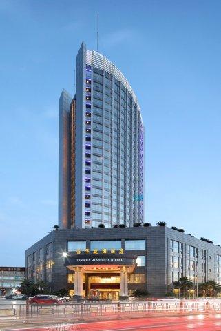 九江信华建国酒店
