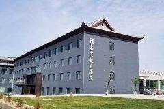 陵川H·西溪假日酒店