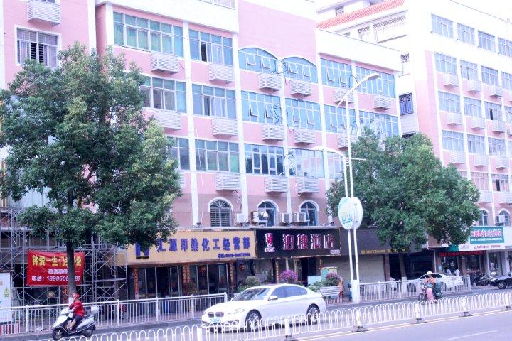 泊捷酒店(石狮八七店)
