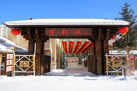 雪乡雪韵阁大酒店