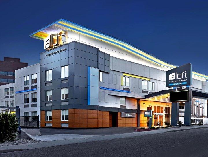 Quality Inn University Calgary