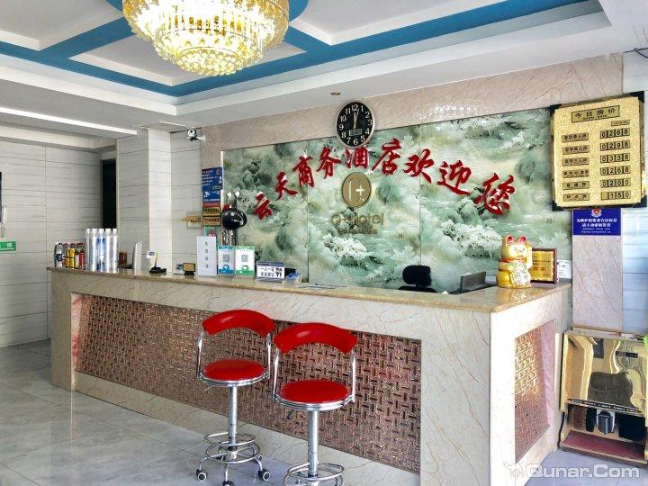 Q加·贡嘎云天商务酒店