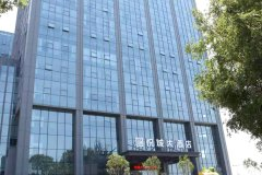 灵寿悦城大酒店