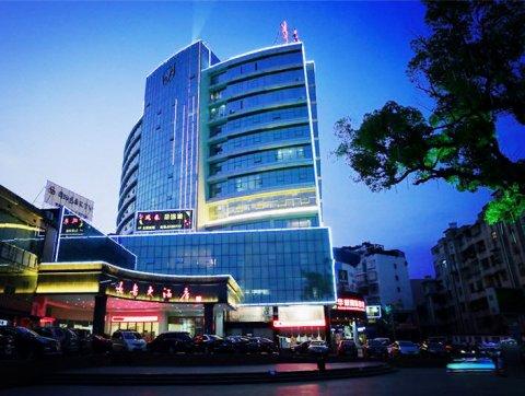 江永女书大酒店