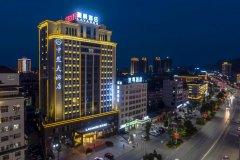 麗枫酒店(临湘中发店)
