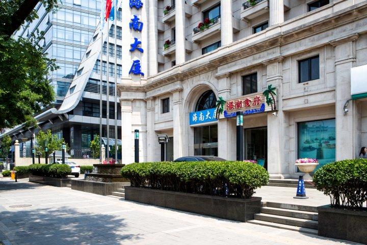 北京海南大厦