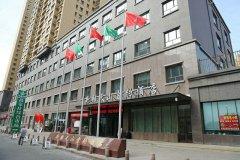 新疆天山雪豹酒店