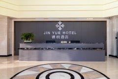 上饶锦悦酒店