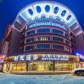 时光漫步怀旧主题酒店(天津塘沽洋货市场极地海洋公园店)