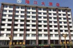 巧家隆江大酒店