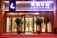 麗枫酒店(济南长途汽车总站店)