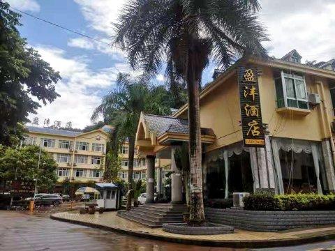勐腊盈沣酒店